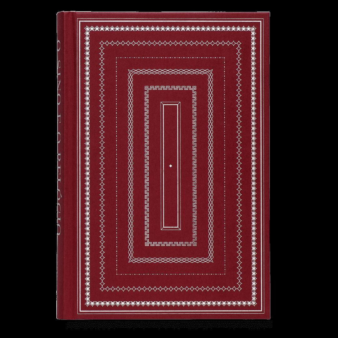 O sino e o relógio – uma antologia do conto romântico brasileiro [ponta de estoque]
